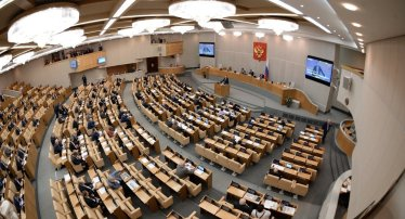 image - Russian Duma modern chamber.jpeg