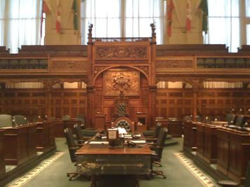 image - Ontario Assembly chamber